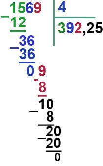 Как сделать деление столбиком