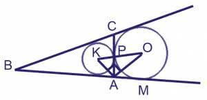 Основание  AC  равнобедренного треугольника  ABC  равен 10