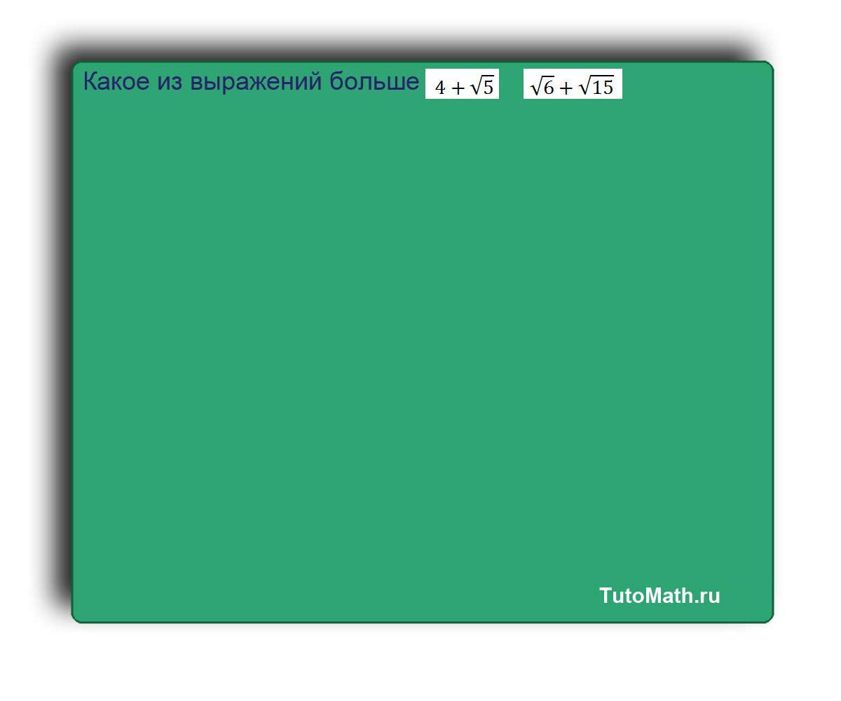 download klar for norge tekstbok modul 1 norsk