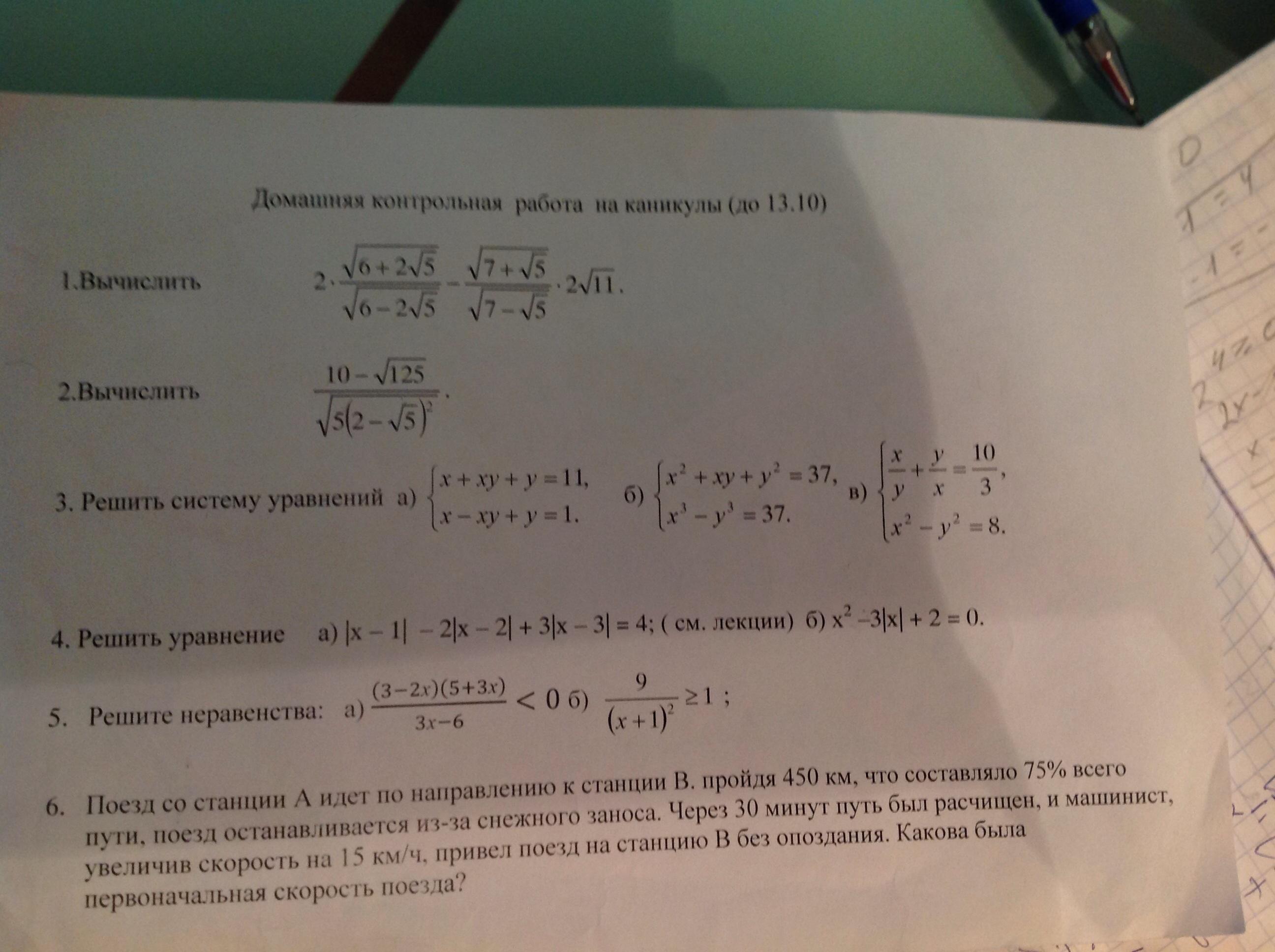 Калькулятор решения задач по биологии решение логических задач с помощью компьютерных программ