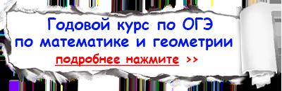 tutomath репетитор по математике и геометрии